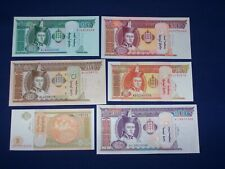 Lot of 6 Different Bank Notes from Mongolia Uncirculated