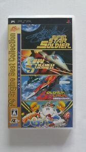 PC Engine Best Collection Soldier Collection PSP VGC NTSC-J