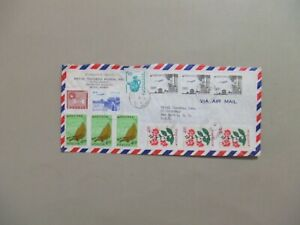Korea 1965 cover with 12 stamps