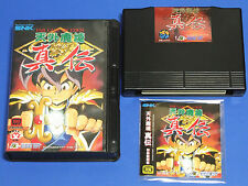 TENGAI MAKYO Shinden Kabuki Klash Far East of Eden SNK Neo Geo AES ROM Free Ship