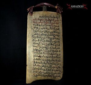 Old Hausa Koranic Writing Board - ALLO - Sokoto Region, Nigeria