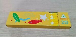 BRAND NEW | KUMON Japan 2B Pencils | 12 pack | Triangle
