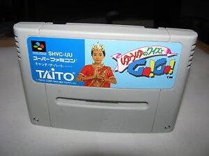 Yuyu no Quiz de Go Go Super Famicom SFC SNES Japan import US Seller