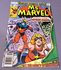 MS. MARVEL #19 (Origin retold) VF/NM Marvel Comics 1978 Captain Carol Danvers