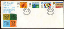 New Zealand 1975 Commenorative Issue FDC First Day Cover #C12911
