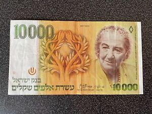 10000 SHEQALIM BANK ISRAEL1984 shekels RARE BILLET
