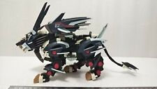 ZOIDS Customize Jager Unit Parts Liger Zero Figure 1/72 CP-20 TOMY