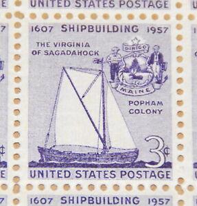 1957 sheet of stamps - Shipbuilding, Sc# 1095