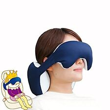 King Eye Mask Napping Pillow - Sleeping face cushion F/S w/Tracking# Japan New