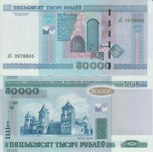 BELARUS 50000 50,000 Rubles Ruble Rublei P 32 b 2000 (2011) UNC