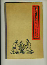 (88) Fables de la Chine antique Tome 1 de 1962