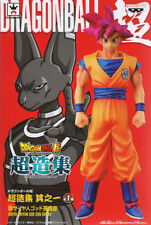 DRAGON BALL SUPER THE FIGURE COLLECTION SON GOKU SUPER SAIYAN GOD BANPRESTO 2015