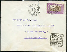 NEW CALEDONIA BOXED COFFEE SLOGAN HANDSTAMP 1935 to FRANCE 50c