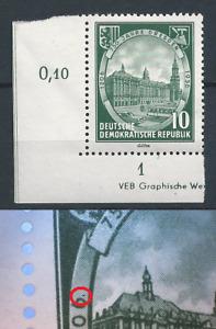 DDR 750 Jahre Dresden MNR 524 mit DZ/PF postfr