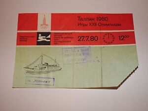 """Soviet USSR Moscow Olympic Games Ticket 1980 Yachting """"Koplirache"""""""