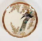 A Japanese Satsuma plate Taisho period -  marked shimazu family crest
