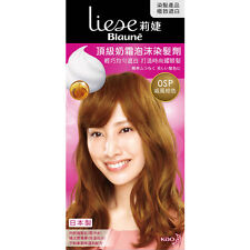 Kao Japan Liese Blaune Creamy Foam Color Hair Dye Kit New #0SP Beige Brown