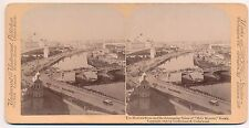 stereo photographie russie Moscou ville albumine 1898