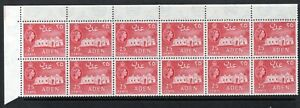 Aden QE2 1953-63  25c Carmine Red SG54 MNH (Block of 12, inc Crack in Wall SG54a