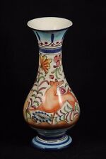 Vintage Portuguese Ceramic Vase Collectible Decorative Hand Painted Portugal
