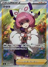 POKEMON CARD GAME Klara SR 082/070 s5a Nuovo di zecca giapponese