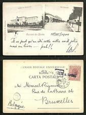 Bacau Lyceum Central Street Romania stamp ca 1899