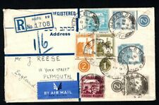 Palestine 1946 15m blue Registered Airmail Cover from Haifa Nahla B.O. to UK