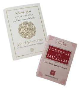 FREE: Fortress of the Muslim & Selected Surahs & Duas  - 2 Books (Al Birr) PB