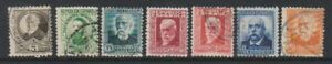 Spain - 1931/8, 5c - 50c stamps - Perf 11 1/2 - G/U - SG 731A/7A