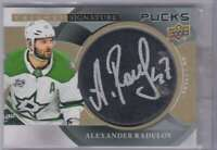 2018-19 Upper Deck Trilogy Signature Pucks Alexander Radulov Auto #SP-AR