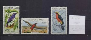 ! Mali 1930-1960.  Air Mail Stamp. YT#A2/4. €35.70!