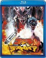 Godzilla vs Destroyer TOHO Blu-ray masterpiece selection Japan NEW F/S
