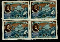 Russia✔️Sc. 1905. Zverev 1888. Vitus Bering, explorer. MNHOG. CV 💲35