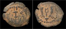 Judaea Herodian Herod the Great AE prutah