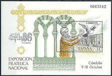 Spanien - Briefmarkenausstellung EXFILNA '86 Block 29 postfrisch 1986 Mi. 2742
