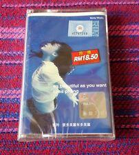 Cass Phang ( 彭羚 ) ~ 要多美麗有多美麗 ( Malaysia Press ) Cassette
