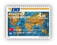 TURKEY/2019 - UPU EMS COOPERATIVE (Postal History), MNH