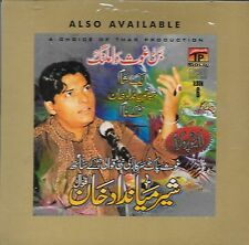 SHER MIANDAD KHAN QAWAL ALBUM 5 - NEW ISLAMIC QAWALY CD