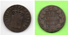 Greece. 10 Lepta 1851 VG-F, Greek Coin RRR, King : Otto = ΟΘΩΝΑΣ, No : 105