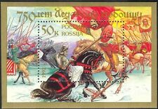 Russia 1992 Horses/Knights/Military/Army/Battle/Animals 1v m/s (n21394)