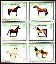 Saudi Arabia 2006 ** mi.1496/1501 ANIMALI ANIMALS | Cavalli Arabian Horses