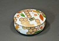 Old Japan Japanese Porcelain Kozan Gama Kiln Porcelain Covered Bowl Lid Floral