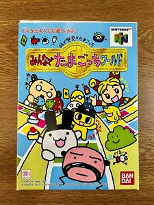 MINNA DE TAMGOTCH WORLD   Nintendo 64 N64 Japan Japanese