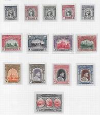 PAKISTAN Bahawalpur: 1948 Complete set of 14 unmounted - 19863