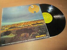 IGAL BASHAN / YAFFA YARKONI & OTHER songs of israel vol2 ISRAELI HED-AZRI Lp 74