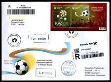 Fußball.EM-2012,Ukraine-Polen.Logo,Ball,Finale.FDC-R-Brief(4) n.BRD.Ukraine 2012