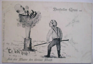 Österreich, Deutscher Gruss, Aus der Mappe des kleinen Moritz ca.1897 (13466)
