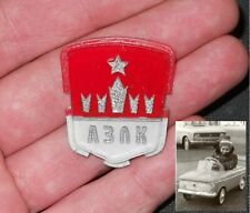 Radiator Grill Emblem Badge Ornament USSR Kids pedal car Moskvich AZLK.