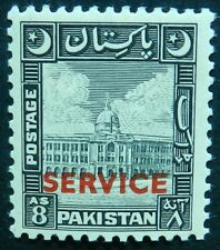 Pakistan 1949 8as SG O31 MInt hinged cat £65