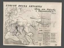 083128 Russia Civil War Map offensive Antanta photo Poster